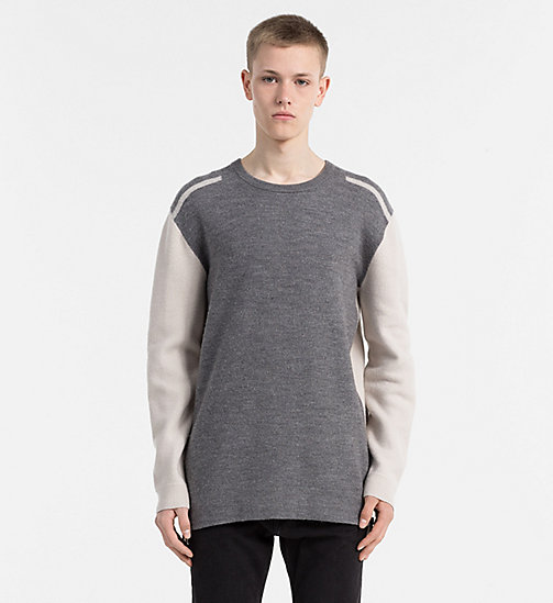 CALVIN KLEIN JEANS Boiled Wool Cotton Sweater - MID GREY HEATHER - CALVIN KLEIN JEANS COLD COMFORTS - main image