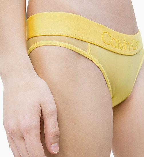 5e7e481408 Women s Underwear