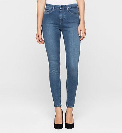 calvin klein jeans high rise skinny ankle jeans j2ij202777126. Black Bedroom Furniture Sets. Home Design Ideas