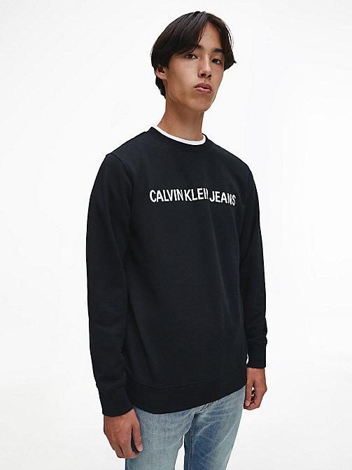 b709702f690 Men s Hoodies   Sweatshirts