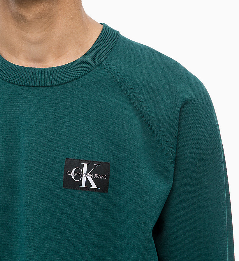 CALVIN KLEIN JEANS Technical Knit Jumper - TAWNY PORT - CALVIN KLEIN JEANS MEN - detail image 2