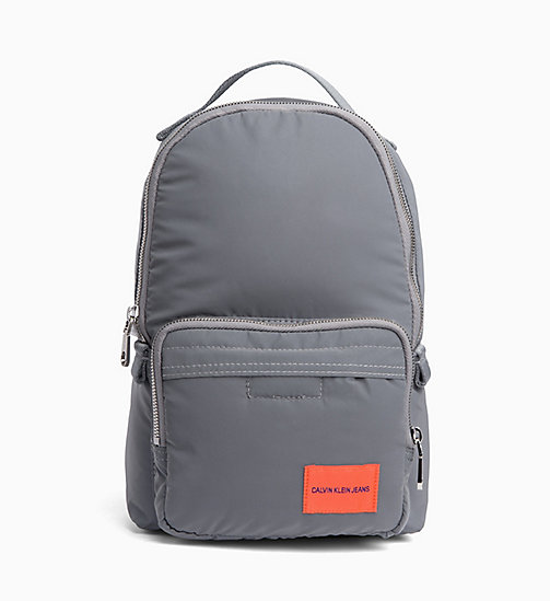 CALVIN KLEIN JEANS Medium Reflective Nylon Backpack - SILVER - CALVIN KLEIN JEANS IN THE THICK OF IT FOR HER - main image